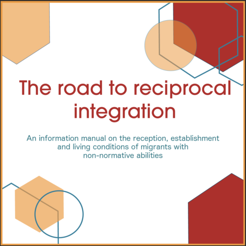 cover to the road to reciprocal integration information handbook